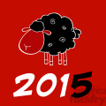 royalty free clipart illustration happy new year 2015 design card with black sheep and black number  gif, png, jpg, eps, svg, pdf