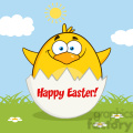 8597 Royalty Free RF Clipart Illustration Surprise Yellow Chick Cartoon Character Out Of An Egg Shell Vector Illustration With Text And Background
