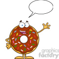 8687 Royalty Free RF Clipart Illustration Cute Chocolate Donut Cartoon Character With Sprinkles Waving Vector Illustration Isolated On White With Speech Bubble