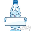 royalty free rf clipart illustration water plastic bottle cartoon mascot character holding a blank sign vector illustration isolated on white