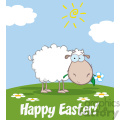royalty free rf clipart illustration white sheep cartoon character eating a flower vector illustration greeting card