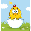 royalty free rf clipart illustration happy yellow chick cartoon character hatching from an egg vector illustration with background