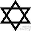 Jewish Star of David flat vector art