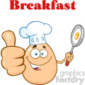 10966 royalty free rf clipart chef egg cartoon mascot character showing thumbs up and holding a frying pan with food vector with text breakfast gif, png, jpg, eps, svg, pdf