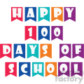 happy 100 days of school vector art