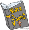 cartoon bible stories gif