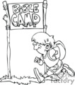 black and white little boy running to bible camp gif