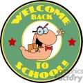 Waving Bookworm With Text Back to School!In Green and Yellow Circle