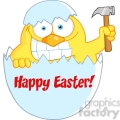 4759-Royalty-Free-RF-Copyright-Safe-Yellow-Chick-With-A-Big-Toothy-Grin-Peeking-Out-Of-An-Egg-Shell-With-Hammer