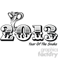 2013 Year of the snake 002