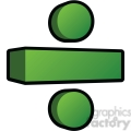 3d division sign clipart vector clip art image