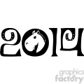 2014 horse clipart  gif, png, jpg, eps, svg, pdf