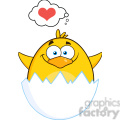 8594 Royalty Free RF Clipart Illustration Surprise Yellow Chick Cartoon Character Out Of An Egg Shell With Speech Bubble With Heart Vector Illustration Isolated On White