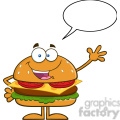 8562 Royalty Free RF Clipart Illustration Happy Hamburger Cartoon Character Waving With Speech Bubble Vector Illustration Isolated On White