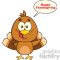 8976 Royalty Free RF Clipart Illustration Cute Turkey Bird Cartoon Character Waving With Speech Bubble And Text Vector Illustration Isolated On White