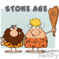 caveman couple cartoon mascot characters with woman holding a club and text stone age vector illustration with text stone age