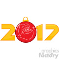 2017 new years eve greeting with christmas ball and santa face golden nubers vector  gif, png, jpg, eps, svg, pdf