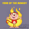 9084 royalty free rf clipart illustration happy red monkey cartoon character welcoming over flames vector illustration new year greeting card