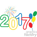 2017 celebration vector art  gif, png, jpg, eps, svg, pdf