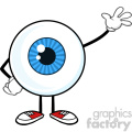 Blue Eyeball Guy Cartoon Mascot Character Waving For Greeting Vector