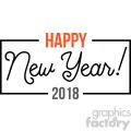 happy new year 2018 box