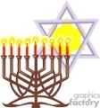 Star of David w/ Menorah