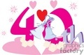 birthday birthdays anniversary anniversaries celebration celebrate 40 40th flower flowers heart hearts love gif, png, jpg, eps