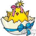 Yellow Baby Chick in a Cracked Egg