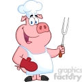happy pig chef holding a fork gif, png, jpg, eps, svg, pdf