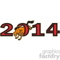 horse red jumping front 2014  gif, png, jpg, eps, svg, pdf