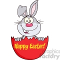 royalty free rf clipart illustration surprise gray rabbit peeking out of an easter egg with text  gif, png, jpg, eps, svg, pdf