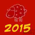 Royalty Free Clipart Illustration Happy New Year Of The Sheep 2015 Design Card With Yellow Numbers