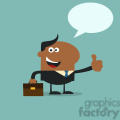 8262 Royalty Free RF Clipart Illustration Happy African American Manager Giving Feedback In Modern Flat Design Vector Illustration