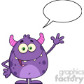 8902 Royalty Free RF Clipart Illustration Happy Cute Monster Cartoon Character Waving With Speech Bubble With Vector Illustration Isolated On White
