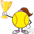 softball girl faceless cartoon character holding a trophy cup vector illustration isolated on white background gif, png, jpg, eps, svg, pdf