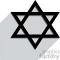 Jewish Star of David flat vector art with shadow