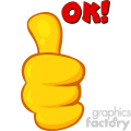 10692 Royalty Free RF Clipart Yellow Cartoon Hand Giving Thumbs Up Gesture Vector With Text OK