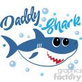 daddy shark typography design