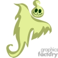scary demon ghost gif, png, jpg, eps, svg, pdf