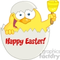 4753-Royalty-Free-RF-Copyright-Safe-Happy-Yellow-Chick-Peeking-Out-Of-An-Egg-And-Ringing-A-Bell