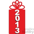 2013 New Year gift