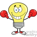 6046 Royalty Free Clip Art Smiling Light Bulb Cartoon Character Wearing Boxing Gloves