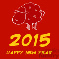 Royalty Free Clipart Illustration Happy New Year 2015! Year Of Sheep Design Card With Yellow Numbers And Text