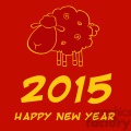 Royalty Free Clipart Illustration Happy New Year 2015! Year Of Sheep Design Card In Red And Yellow