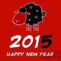Clipart Illustration Happy New Year 2015 Design Card With Black Sheep And Black Number