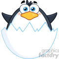 royalty free rf clipart illustration surprise baby penguin out of an egg shell  gif, png, jpg, eps, svg, pdf