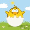 8596 Royalty Free RF Clipart Illustration Surprise Yellow Chick Cartoon Character Out Of An Egg Shell Vector Illustration With Background