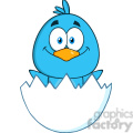 8809 Royalty Free RF Clipart Illustration Happy Blue Bird Cartoon Character Hatching From An Egg Vector Illustration Isolated On White