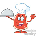 8410 Royalty Free RF Clipart Illustration Happy Chef Steak Cartoon Mascot Character Holding Up A Cloche Platter Vector Illustration Isolated On White