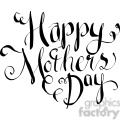 happy mothers day calligraphy art